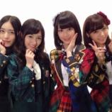 『【SKE48】松井珠理奈『乃木坂の東京ドーム公演観を見ました。私達は先輩に連れて行って貰っただけで実力ではない。自力でたどり着いた乃木坂を見て悔しくて涙が出ました。』』の画像
