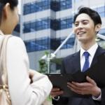 銀行員志望の慶應生だけど質問ある?