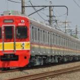 『【12両編成】東急8000系8003F運用復帰』の画像