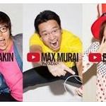 日本初、小学生向け「YouTuber」養成講座が開設されるwwww