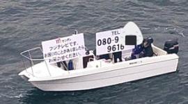 【新型肺炎】横浜のクルーズ船、フジテレビにストーキングされて乗客困惑wwwww