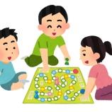 『世界77億人がプレーする大人気ゲーム「人生」でコロナイベント開催中』の画像