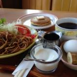 『昭和の香り漂う喫茶店、「ざぼん」でモーニングを食べてきた!』の画像