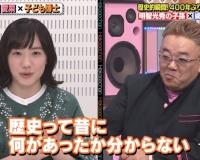 【朗報】芦田愛菜(15)、女子高生とは思えない貫禄を見せるwwwwwwwww