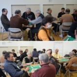 『1月6日(水)新年麻雀大会を開催』の画像