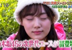 """6/4「THE 突破ファイル」山下美月の""""アノ顔""""が見れる・・・!"""