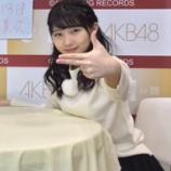 『巨乳みくりん◎田中美久ちゃんもテーブルにおっぱい載せる時代』の画像