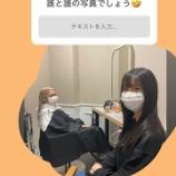 『【元乃木坂46】佐々木琴子、悩む・・・『一晩考えたけどわからない…』』の画像