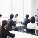 『大阪開講『ビジネスマナープロフェッショナルコース1・ ビジネスマナーとは?マナーの基本』』の画像