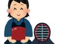 【画像】 剣道少女の女子高生(16)、素早く脱げる袴を考案 トイレの不便さを解消
