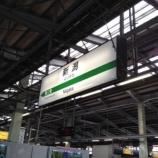 『【旅日記】新潟(新潟市・長岡市)に行ってきました』の画像