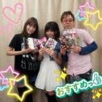 加瀬愛奈 公式ブログ 『加瀬愛奈のS.P.Aでいこうっ☆』