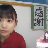 『[動画]2019.02.25(19:25~) SHOWROOM 「=LOVE(イコールラブ) 瀧脇笙古」@個人配信』の画像