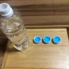 『【新型コロナ対策講座】①除菌用アルコールがない‼️』の画像
