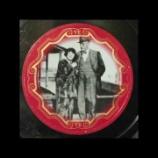 『朝ドラ『エール』の柴咲コウ演じるオペラ歌手・双浦環のモデルは三浦環。』の画像