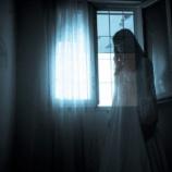 『【夢に出る女】あなたが夢の中で女の名前を聞けれても、決して答えてはいけない』の画像