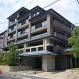 『★賃貸★9/17京阪出町柳エリア3LDK分譲賃貸マンション』の画像
