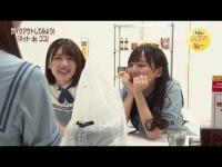 【日向坂46】今週のHAPPY!カレー!店員役はまさかのとしちゃん!!