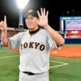 【野球】ベイファン屈辱!巨人・山口「ブーイング?気持ちよかったですw」