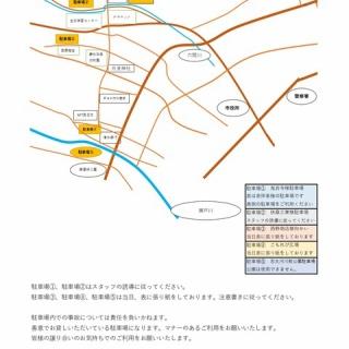 藤枝音楽祭公式HP