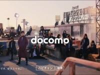 """【欅坂46】ドコモ「上村莉菜って子が可愛いから一番目立つ""""d""""の下に置いてください」"""