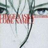 『今週の1枚(16)「CODE NAME.2 SISTER MOON/CHAGE&ASKA」』の画像