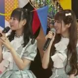 『[動画]2019.08.04 SHOWROOM TIF2019 INFO CENTRE『ニッポン放送AKB48 2029ラジオトークステージ』 【=LOVE(イコールラブ) 大谷映美里・齊藤なぎさ】』の画像
