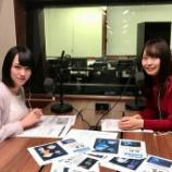 『[動画]2018.11.16 TOKYO FM「コエチャン!」内 新コーナー「アイ(ハート)(ラブ)クラゲ」【=LOVE(イコールラブ) 野口衣織】』の画像