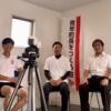 岐南町長選挙に出馬する加藤雅浩町議の事務所を訪問
