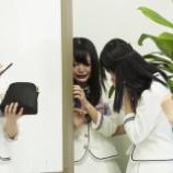 『【乃木坂46】久保史緒里『ガチ泣き』の真相・・・』の画像