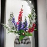 『今月の待合室の花』の画像