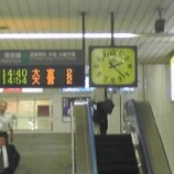 『戸田駅で電車20分待ち』の画像