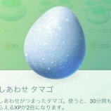 『ポケモンGO』の画像