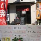 『ワールドワイドカフェ?』の画像