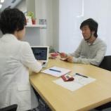 『岡崎にいた!写真ブロガー・吉橋さん!!』の画像