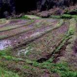 『田んぼ仕事!まずは畦の補修から・・・』の画像