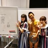 『【乃木坂46】大園桃子と与田祐希、これはアカン・・・』の画像