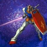 『【ガンダム】ビームライフル・ビームサーベル・シールド…あと一つ装備して出撃するなら?』の画像