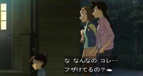 【名探偵コナン】第961話…いまだかつてない死体(感想)