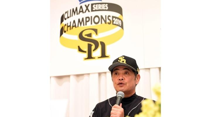 【 日本シリーズ 】ソフトバンク工藤監督、古巣巨人に闘志!「やるからには勝たなきゃ」