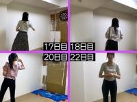 【乃木坂46】ダーツをプレイ中の金川紗耶