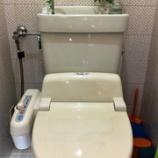 『奈良県奈良市 トイレタンク修理 -ウォシュレット交換-』の画像