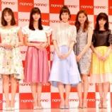 『【乃木坂46】西野七瀬 人気モデルに負けてない!むしろ一番かわいいレベル!!』の画像