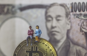 ビットコインは高騰の予感!今後の仮想通貨価格を左右するニュースランキング(9/7~15)