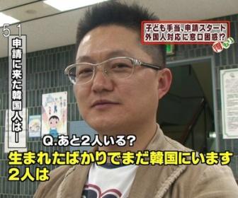 年間31万円の子ども手当を支給-未来の党が公約を発表