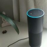 『Amazon(AMZN) AI「Alexa」自動車業界に拡大 (7201)』の画像