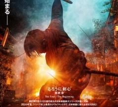 海外「最高の実写化映画だ!」日本で公開される実写版『るろうに剣心 最終章 The Final / The Beginning』の予告動画を見た海外の反応