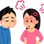 【悲報】ワイの嫁、壊れる