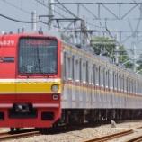 『タンゲラン線10連運転開始(12月7日)』の画像