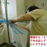 『【ながさき】梅雨を快適にすごそう!』の画像